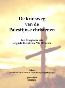 Palestijnse kruiseweg cover